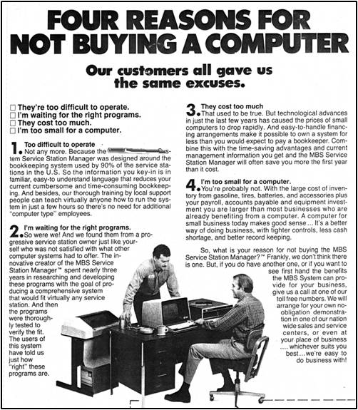 Old SSCS Ad